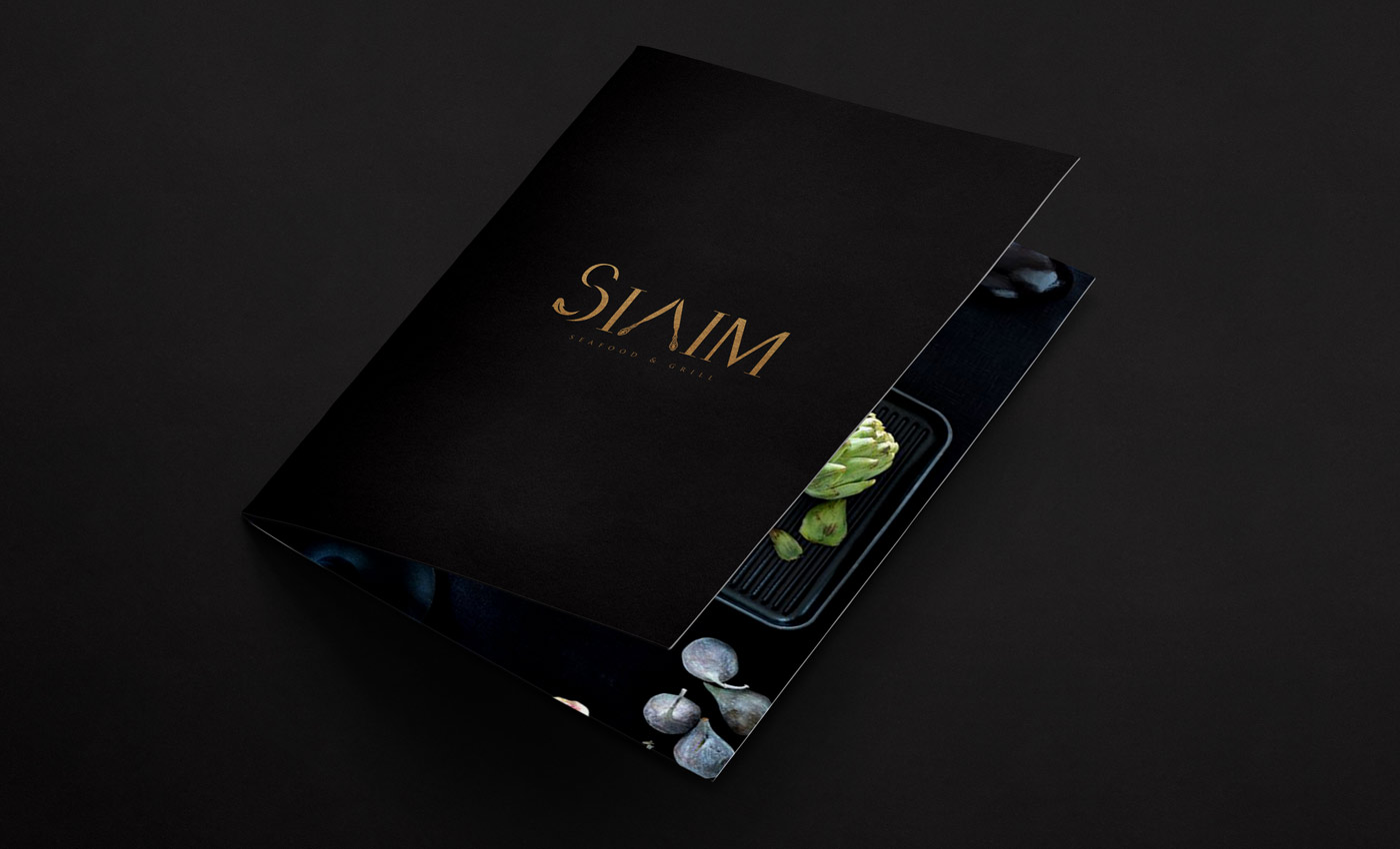 Siaim photo 4
