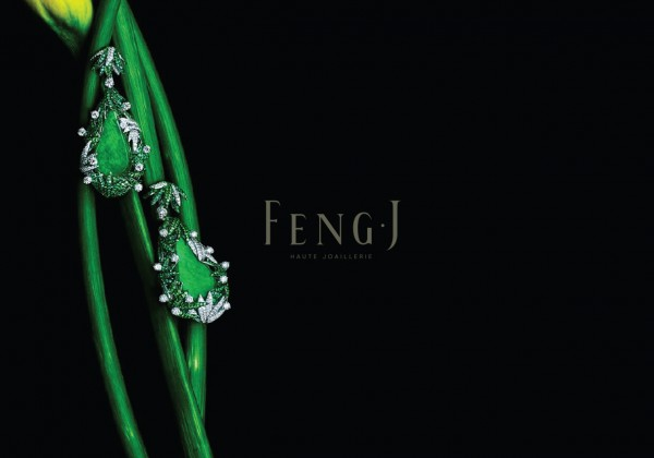 kas-graphics-luxury-logo-design-feng-j-luxury-jewellery-branding-art-direction-brand-creation